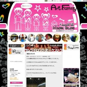 池谷直樹さんのBlog「ArtFamily」 でご紹介いただきました