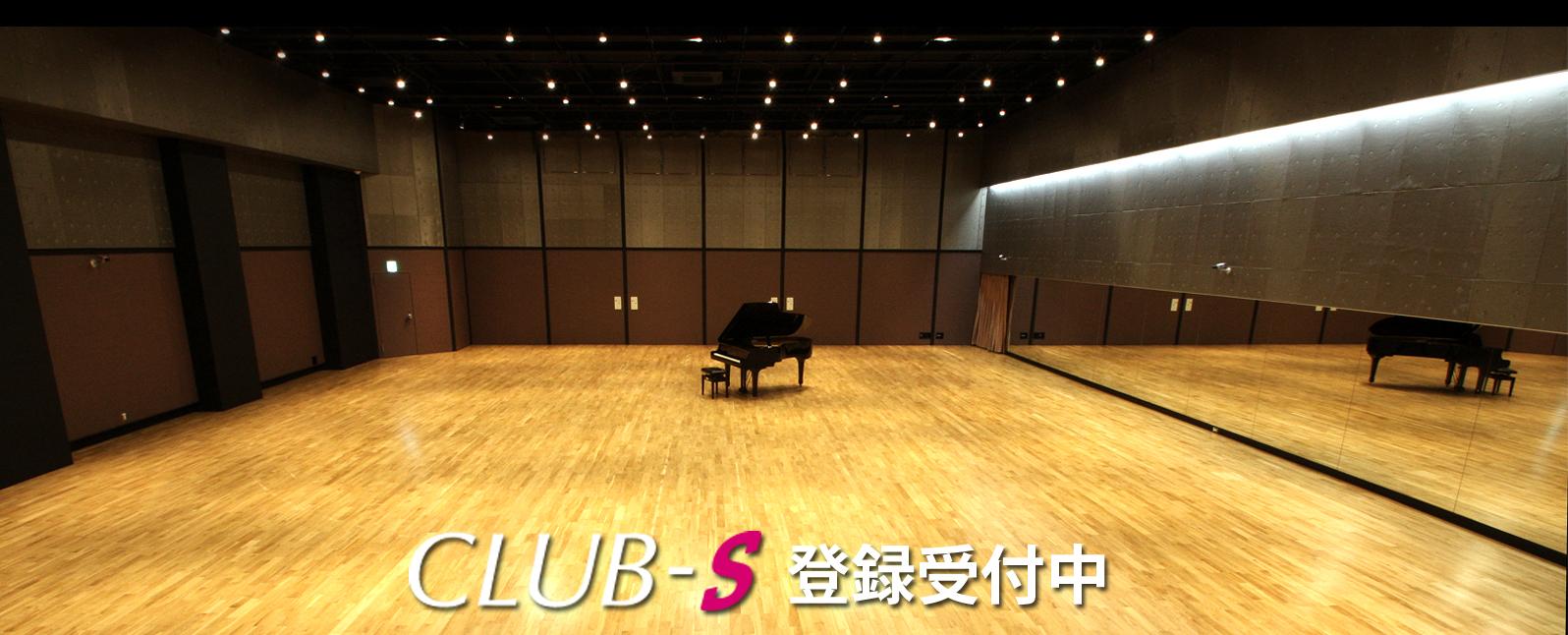 clubs31