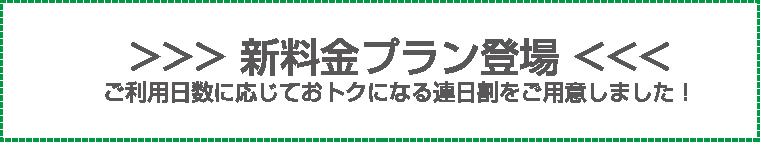 ren_8