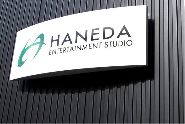 haneda_entrance