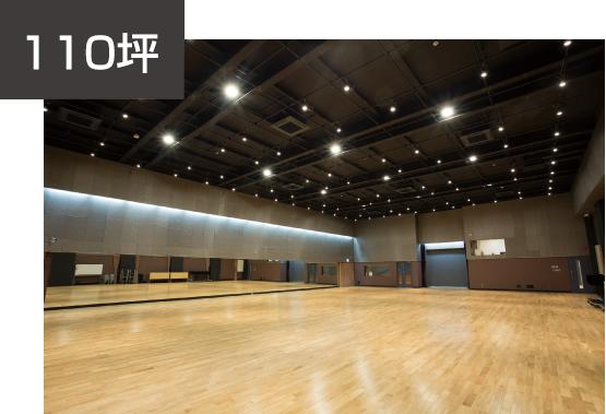 同録対応の完全防音スタジオ(110坪)