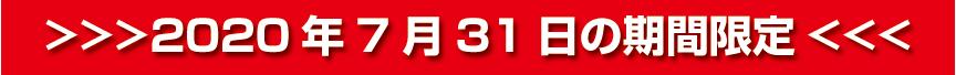 rent2048_02