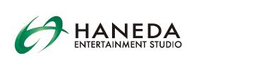 羽田スタジオ  HANEDA ENTERTAINMENT STUDIO - Tokyo Japan