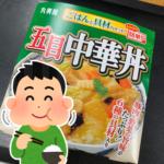 ☆新商品~軽食編~☆