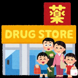 building_medical_drug_storefamiry